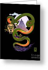 Lunar Chinese Dragon On Black Greeting Card