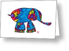 Lupita Elephant Greeting Card