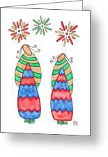 Lupita Fireworks Greeting Card