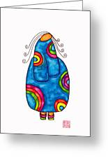 Lupita Sees A Rainbow In Herself Greeting Card