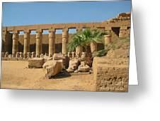 Luxor Egypt Greeting Card