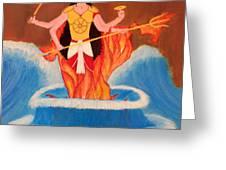 Ma Bharati Greeting Card