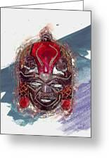 Maasai Mask - The Rain God Ngai Greeting Card