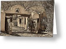 Mabel's Gate - A Different View Greeting Card