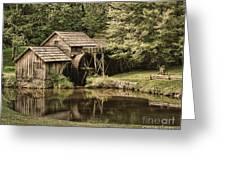 Mabry Mill 2 Greeting Card
