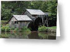 Mabry Mill - Blue Ridge Mountains Greeting Card