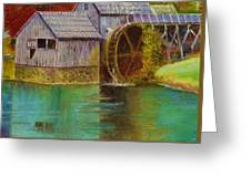 Mabry Mill View Greeting Card