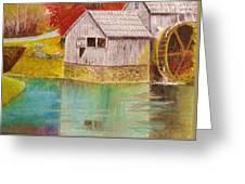 Mabry Mill View II Greeting Card