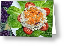 Macaroni Salad 1 Greeting Card