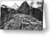 Macchu Picchu Greeting Card