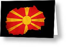 Macedonia Grunge Map Outline With Flag Greeting Card