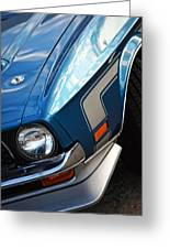 Mach 1 Ford Mustang 1971 Greeting Card