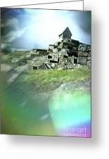 Machu Picchu Reflection Greeting Card