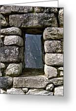 Machu Picchu Window Greeting Card