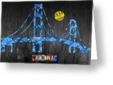 Mackinac Bridge Michigan License Plate Art Greeting Card
