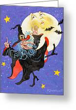 Mad Millie Moon Dance Greeting Card by Richard De Wolfe