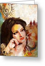 Madam Noor Jehan Greeting Card