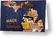 Made In Michigan Products Vintage Map On Wood Greeting Card