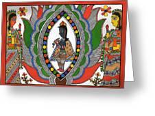 Madhubani 2 Greeting Card