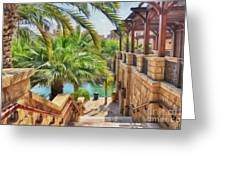 Madinat Jumeirah Souk - Dubai Greeting Card