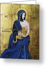 Madonna And Child Greeting Card by Eve Riser Roberts