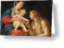 Madonna And Child With Mary Magdalene  Greeting Card