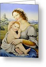 Madonna Of The Fields Greeting Card