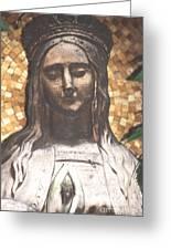 Madonna Praying Greeting Card