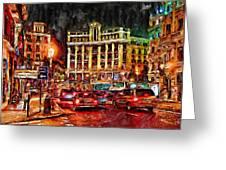 Madrid City Greeting Card