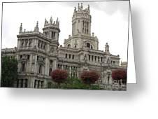 Madrid City Hall Greeting Card