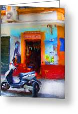 Madrid Color Greeting Card