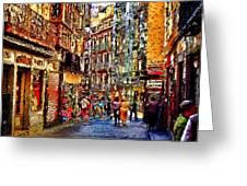 Madrid Lookers 2 Greeting Card by Cary Shapiro