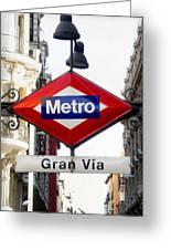 Madrid Metro Sign Greeting Card