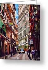 Madrid Narrow Street Greeting Card