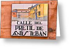 Madrid Street Sign Greeting Card