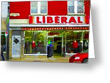 Magazin Liberal Dress Shop On Rue Notre Dame Montreal St.henri City Scenes Carole Spandau Greeting Card
