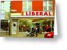 Magazin Liberal Notre Dame Ouest Dress Shop Strolling  St. Henri  Street Scenes Carole Spandau Greeting Card