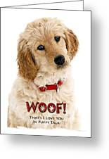 Maggie Woof Greeting Card