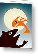 Magic Fish Greeting Card by Anastasiya Malakhova