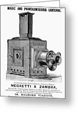 Magic Lantern, 1891 Greeting Card
