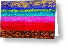 Magic Sunrise - Abstract Oil Painting Original Metallic Gold Textured Modern Contemporary Art Greeting Card