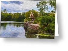Magical Pond Greeting Card