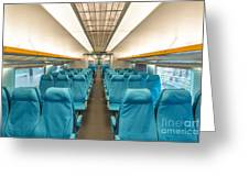 Maglev Train In Shanghai China Greeting Card