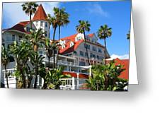 Magnificent Hotel Del Greeting Card