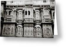Ancient Jaisalmer Greeting Card