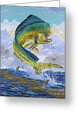 Mahi Hookup Off0020 Greeting Card
