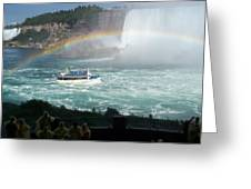 Maid Of The Mist -41 Greeting Card