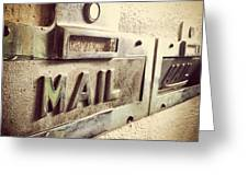 Mail Lost In Time Greeting Card