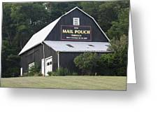 Mail Pouch Barn And Two Foxes Greeting Card