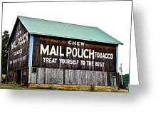 Mail Pouch Tobacco Barn II Greeting Card